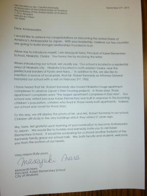 Photograph 1 of the letter which I addressed to American ambassador Caroline Kennedy to Japan