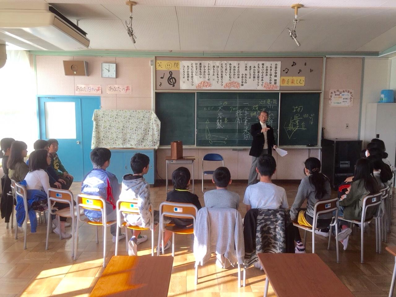 コロナ 小倉 小学校